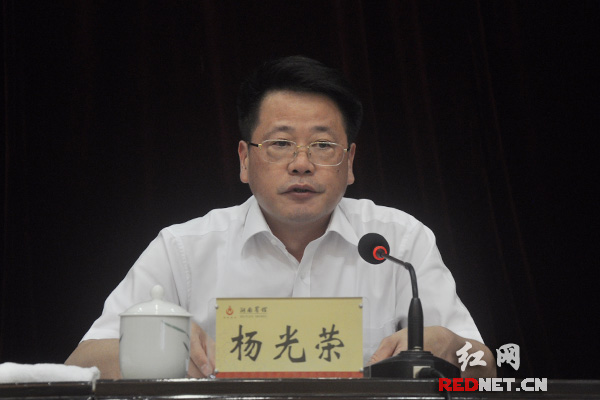 湖南召开贯彻落实中央和省委民族工作会议精神推进会