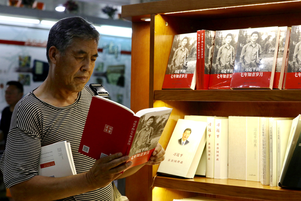 Book highlights Xi's time in village