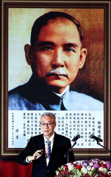 New Kuomintang chairman reaffirms 1992 Consensus