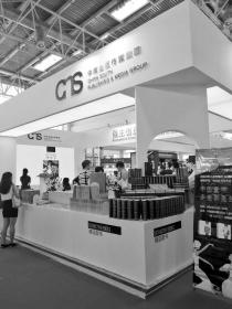张高丽参观北京国际图书博览会 点赞湖南出版
