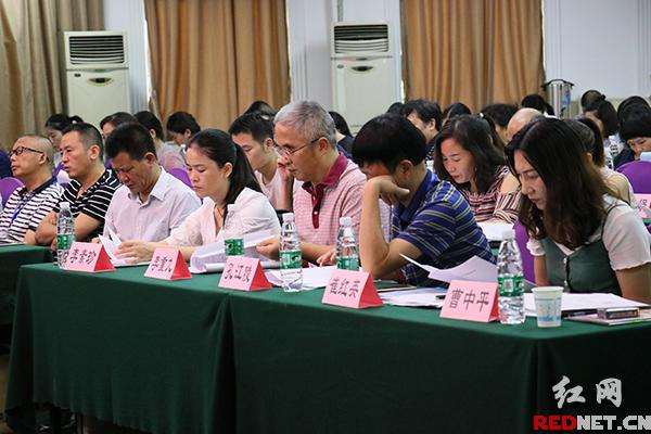 湖南成立幼儿园园长专业委员会 助力幼教质量提升