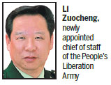 War hero promoted to PLA's chief of staff