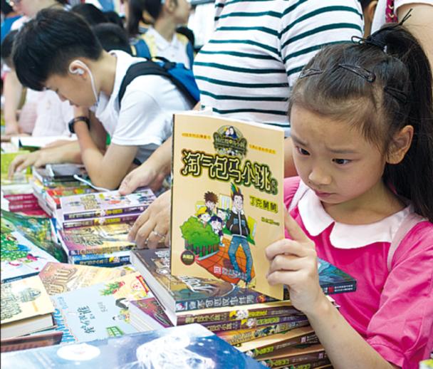 Helping children to read better