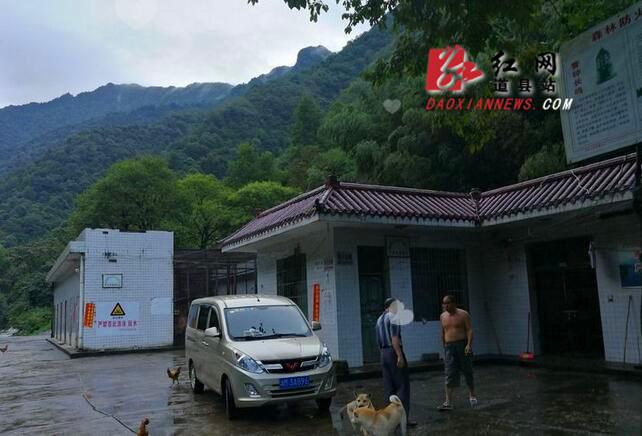 """道县庆里源野生动物救护成为受伤野生动物的""""家"""""""