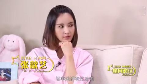 张歆艺自称后悔过往磕绊 前夫疑似隔空呛声:恶心