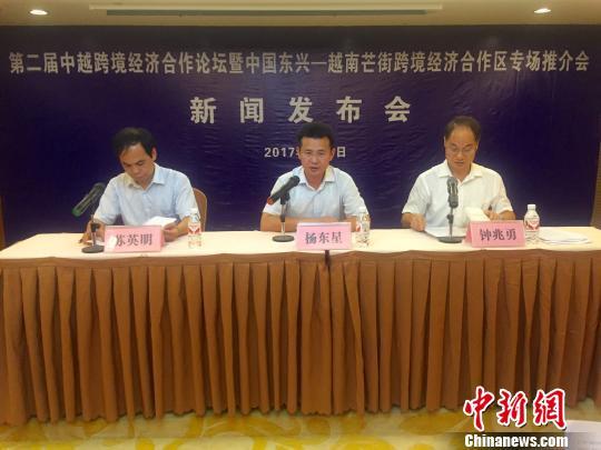 第二届中越跨境经济合作论坛将在南宁举行