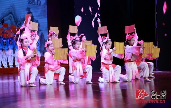 零陵区举行庆祝第33个教师节文艺演出