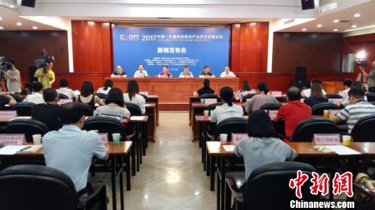 2017中国—东盟网络视听产业合作发展论坛将在南宁举行