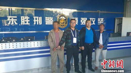 潜逃26年的2名命案嫌犯在内蒙古东胜落网