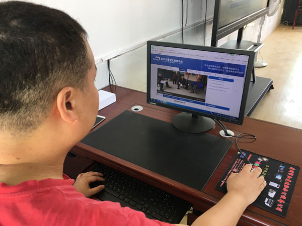 Internet Plus helps target poverty alleviation work in Wugang