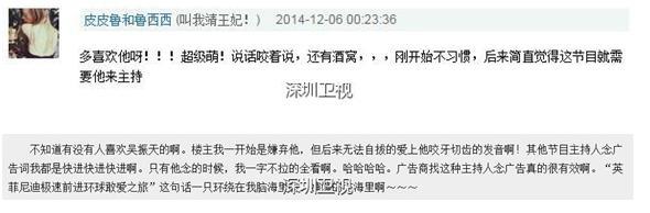 操着一口蹩脚普通话走红,Allan Wu竟是个不折不扣的硬汉奶爸