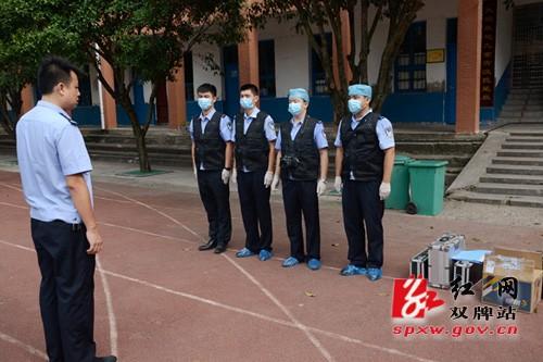 双牌县公安局举行刑事侦查实战演练