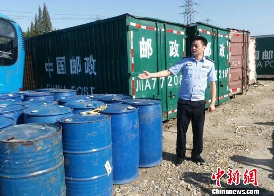 四川打掉一制毒团伙抓获14人收缴制毒原料30余吨