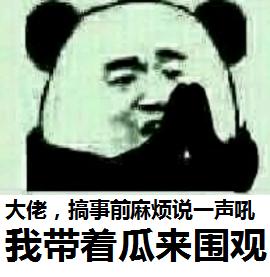 廖俊涛转行当主持?钟易轩王竟力上酷狗diss明日之子节目组?