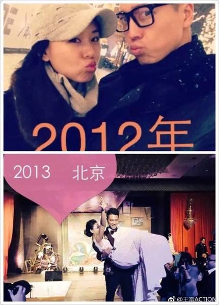 王雷和妻子李小萌合影,每年有一张合影,能够将每年的合影都保存那么完好,王雷也是一个细心的人。