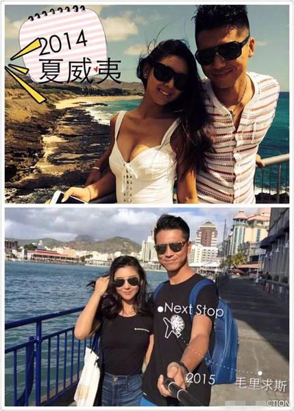王雷和李小萌度假合影。