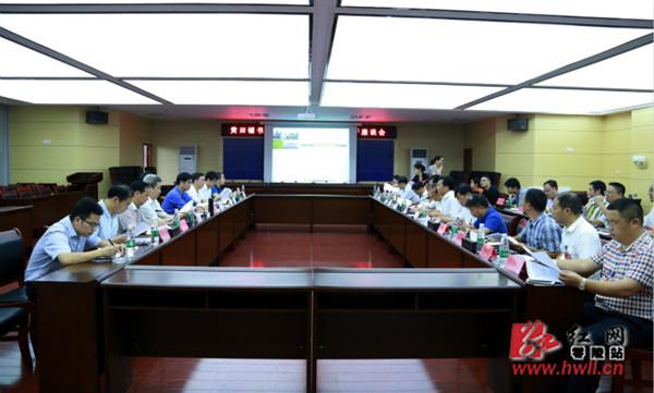 谢景林:坚持高水平规划设计 高效推进黄田铺书香教育小镇建设