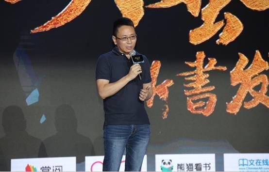 天蚕土豆新书发布会召开,《元尊》全网发布引领行业热潮