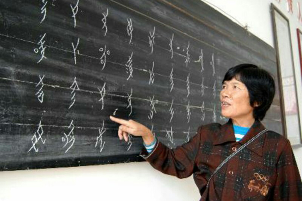 Internet buoys interest in female-only writing system