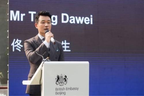 佟大为受邀英国大使馆 助力中英文化产业交流