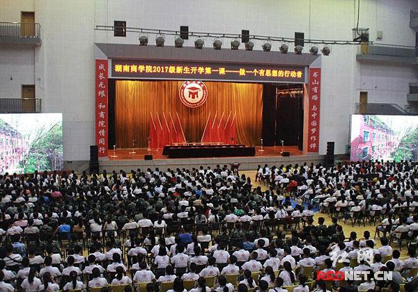 湖南商学院党委书记唐亚阳勉励大