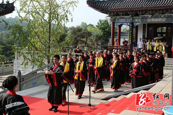 攸县举行大型祭孔典礼 设立株洲首家孔子学堂
