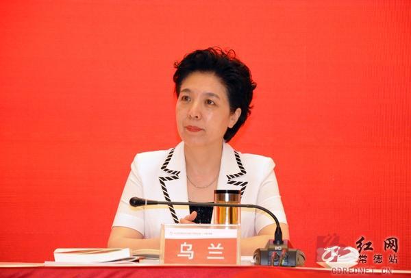 中央国家机关工委副书记陈存根到会作主旨讲话,湖南省委副书记乌兰