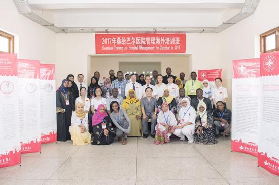 Hunan hospital offers overseas training on hospital management in Zanzibar