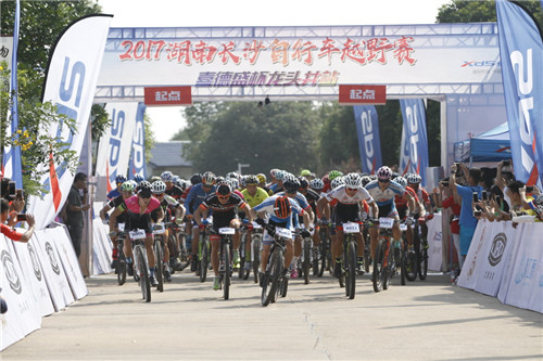 Mountain biking gears up to promote Changsha tourism