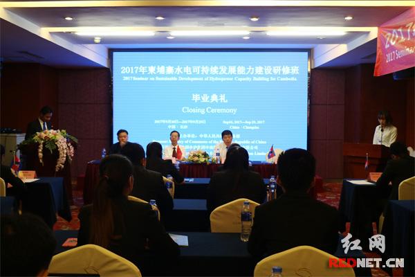 埔寨美食眼中的中国:共享学员、高铁、鼻涕_湖v美食博美食欲不振单车流图片