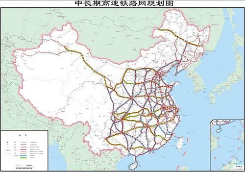 """中国高速铁路网规划图(""""八纵八横""""高铁网)"""