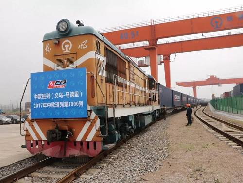 2016年6月8日,中国铁路正式启用中欧班列统一品牌,分别从重庆、成都、郑州、武汉、长沙、苏州、东莞、义乌等八地始发。