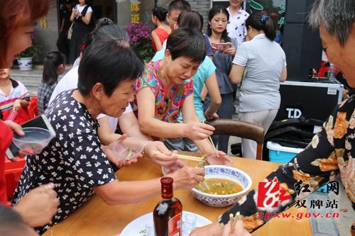全市首届旅游文化美食节双牌主题日活动精彩纷呈