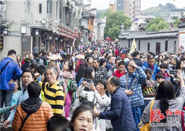 湘西国庆黄金周接待游客280.4万人次自驾游乡村游成主流