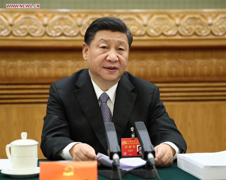 Xi presides over 4th meeting of presidium of 19th CPC National Congress