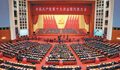 Resolution on CPC Central Committee report