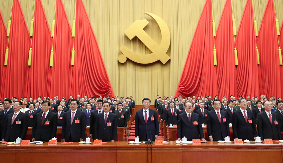Xi Jinping presides over the closing session