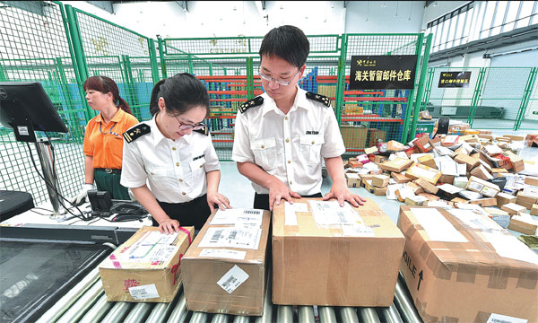 China's cross-border e-commerce expected to hit $1.32t in 2018