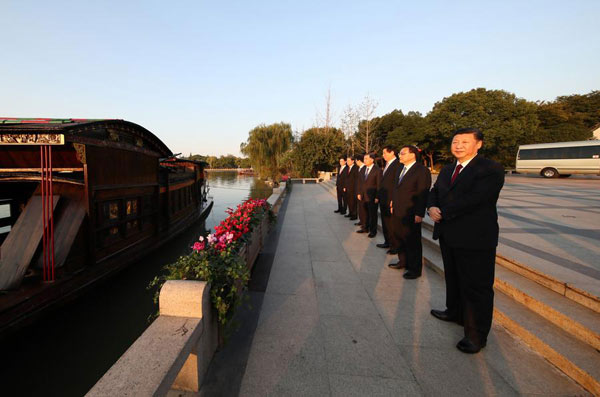 Xi leads Party oath at historic site