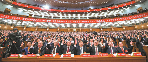 Xi's thought a practical plan for future