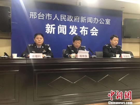 邢台警方破获系列跨省份酒托诈骗案涉案金额近500万