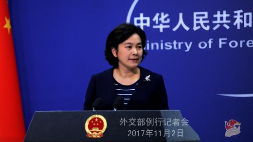 外交部:希望日本新内阁奉行积极的对华政策