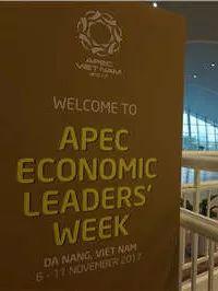 APEC会议周开幕 领导人开会的地方抢先看!