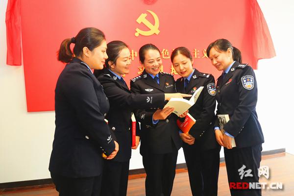娄底率先建成启用习近平新时代中国特色社会