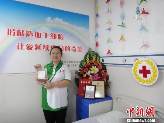 山西长治女子捐献造血干细胞挽救血液病患者