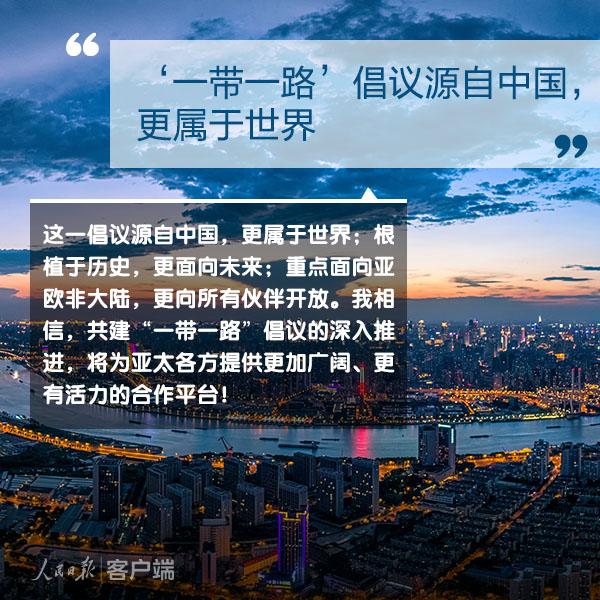 微信图片_20171111175504.jpg