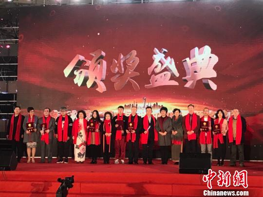 第二届中国戏曲微电影大赛颁奖50部优秀作品获奖