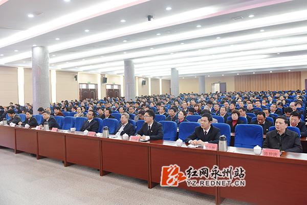 中国工程院院士欧阳晓平为湖南科技学院师生作十九大精神报告