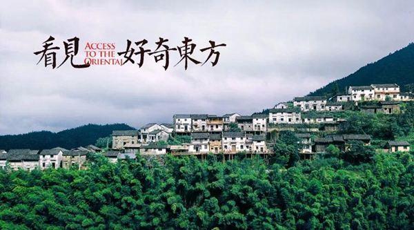 """《了不起的村落》""""轻氧""""首播 存档中国最后一个驯鹿村"""