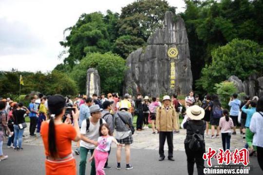 云南两个月查处涉旅案件185起行政处罚罚款267余万元